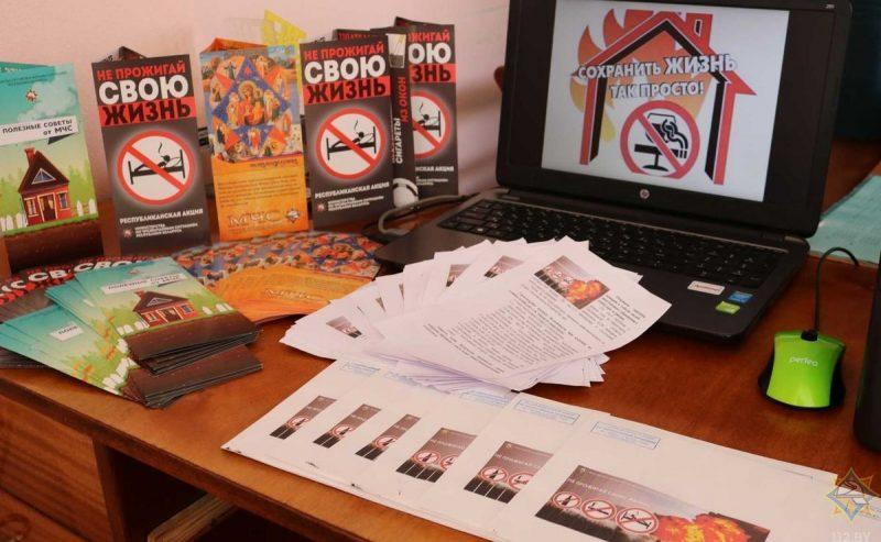 Работники Лидского РОЧС напоминают о важности соблюдения правил пожарной безопасности в быту