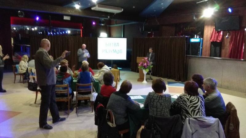 1 октября в Лидском районном центре творчества детей и молодежи для людей пожилого возраста пройдет интеллектуальная игра-импровизация «Битва разумов, или 60+».