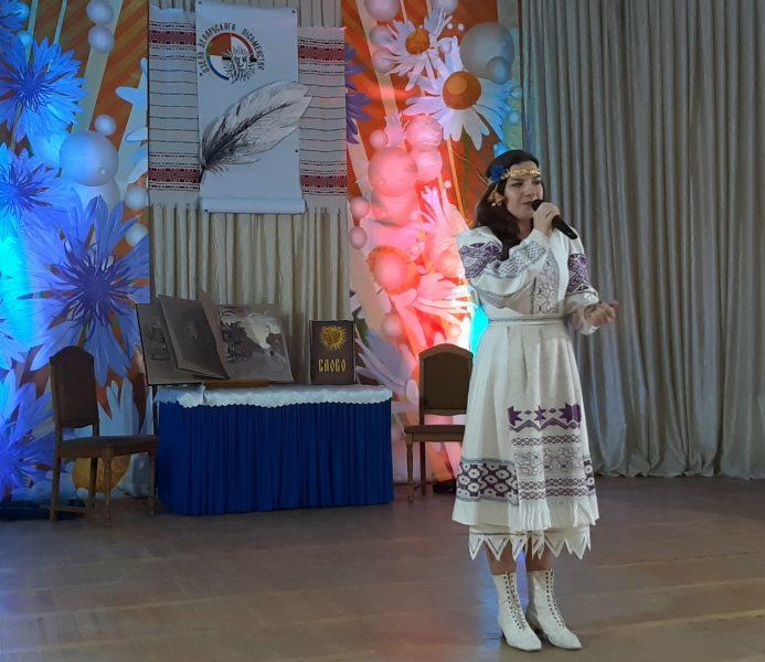 В Лиде состоялась литературное мероприятие, посвященное Дню белорусской письменности