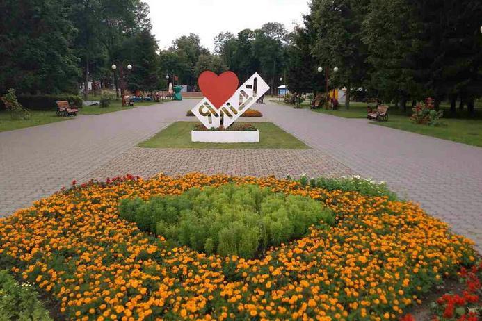 В Городском парке в сентябре организуют развлекательные мероприятия для юных лидчан и их родителей