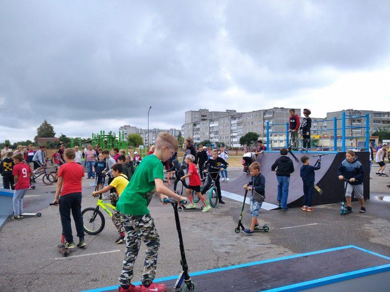 27 сентября в недавно открытом Лидском скейтпарке по улице Тухачевского состоится Открытый Кубок Лидского района по скейтбордингу.