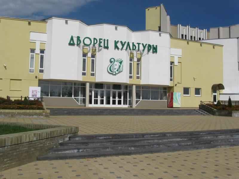Театрализованное представление для первоклассников состоится во Дворце культуры города Лиды