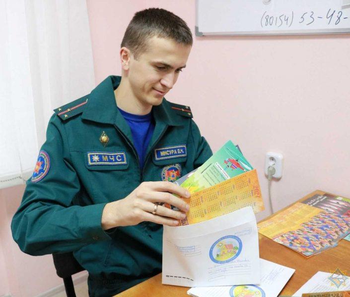 Спасатели отправили почтовую корреспонденцию жителям района