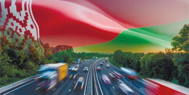 Правила въезда в Беларусь с этого дня изменены