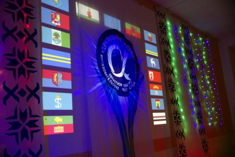 20 работ допущены к участию в областной конференции исследовательских работ