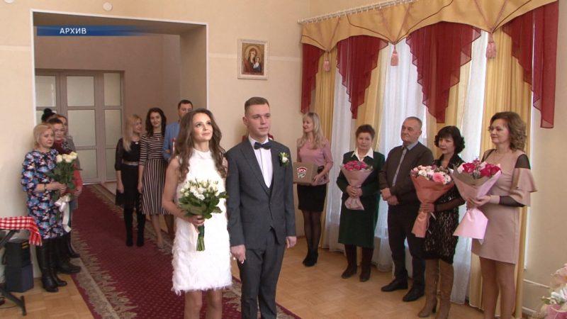 С января по сентябрь в Лидском районе заключили 515 браков