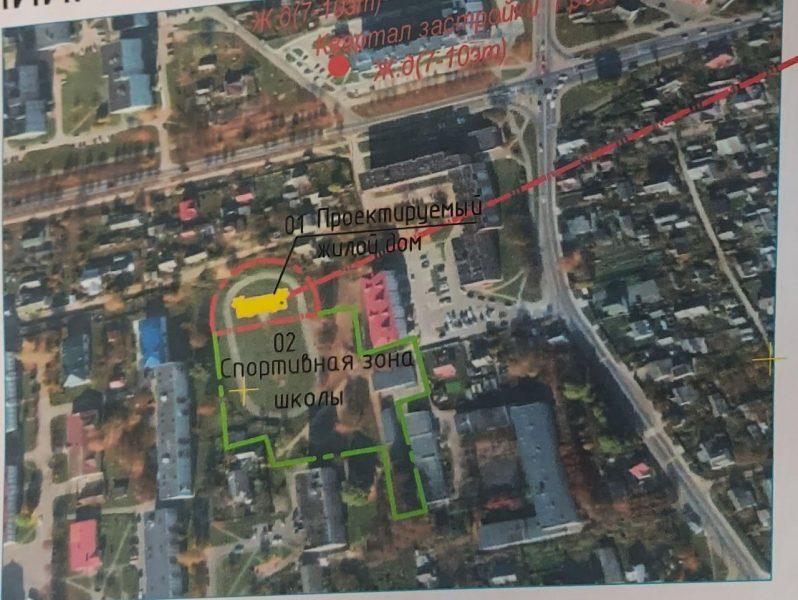 В Лиде могут благоустроить спортивную зону 6-й школы