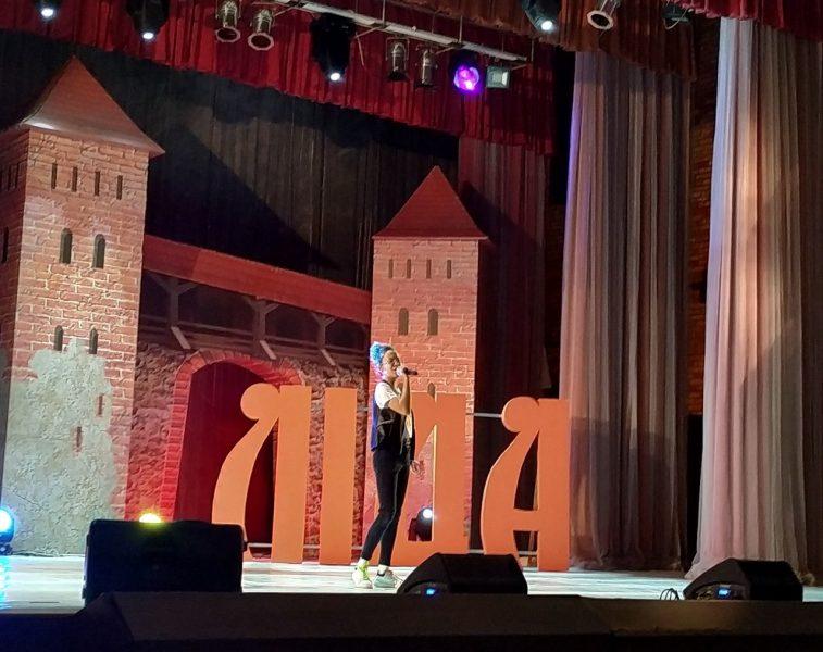 В Лиде состоялся районный отборочный тур международных конкурсов фестиваля искусств «Славянский базар в Витебске»