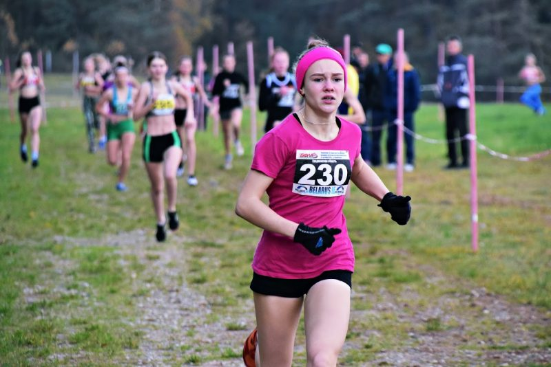 Девушка из Лиды победила в республиканском первенстве по легкоатлетическому кроссу