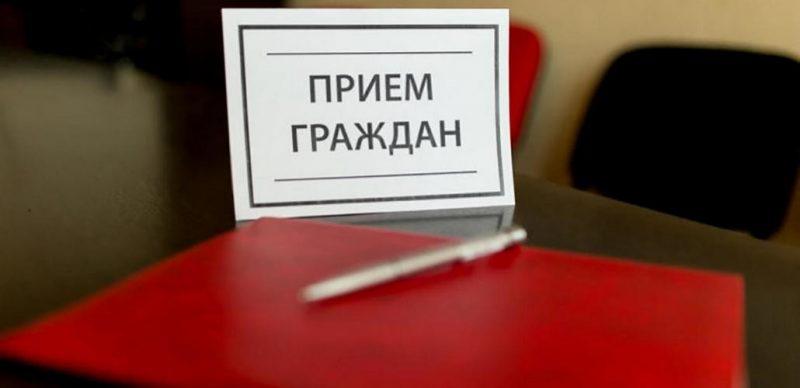 На Гродненщине возобновляют работу общественные приемные для граждан