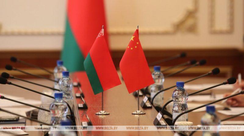 Гродненская область и китайская провинция Хайнань подписали соглашение об установлении побратимских отношений