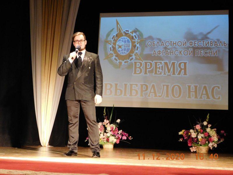 Лидчанин успешно выступил на областном фестивале афганской песни «Время выбрало нас»