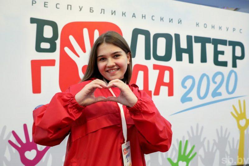Лидчанка удостоена звания «Волонтер года»