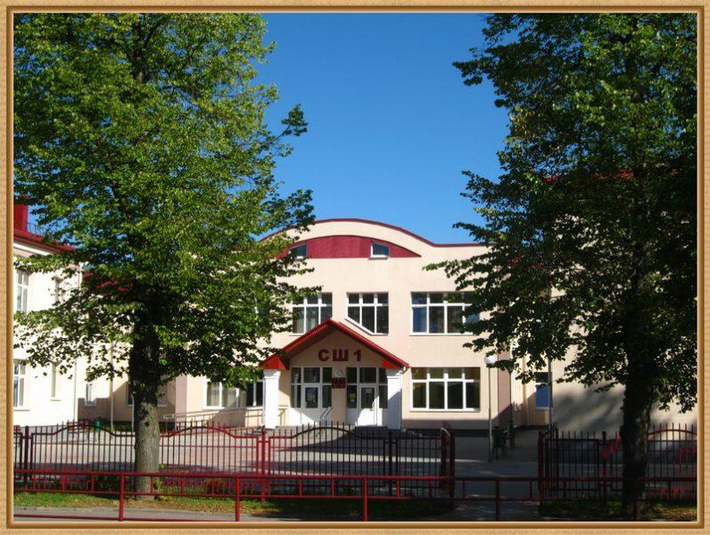 В лидских школах посещаемость составляет 84 %