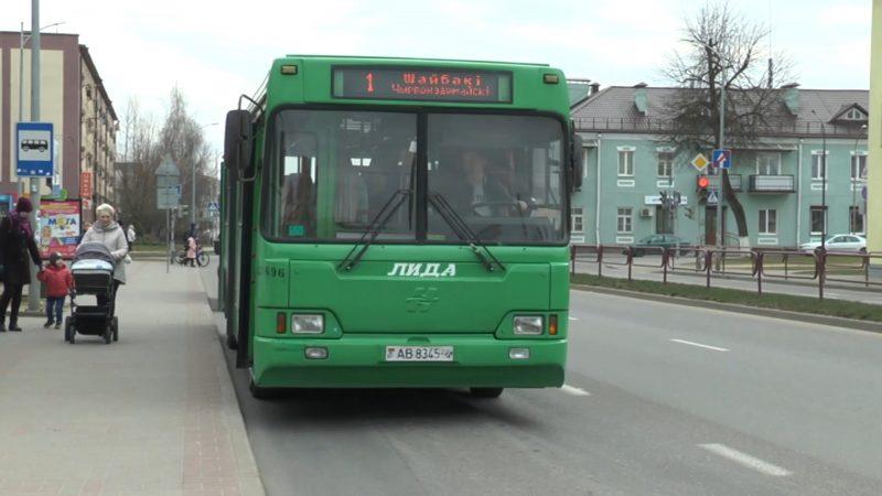 В Лиде автобусы на городских маршрутах 31 декабря будут работать до 23 часов