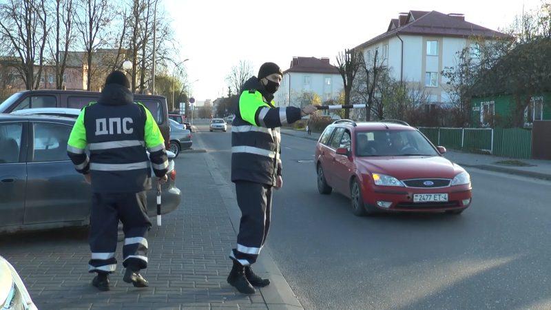 ГАИ сегодня проводит Единый день безопасности дорожного движения
