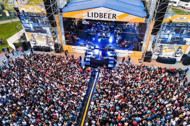 Крупные промышленные предприятия Лидчины готовы организовывать брендовые фестивали