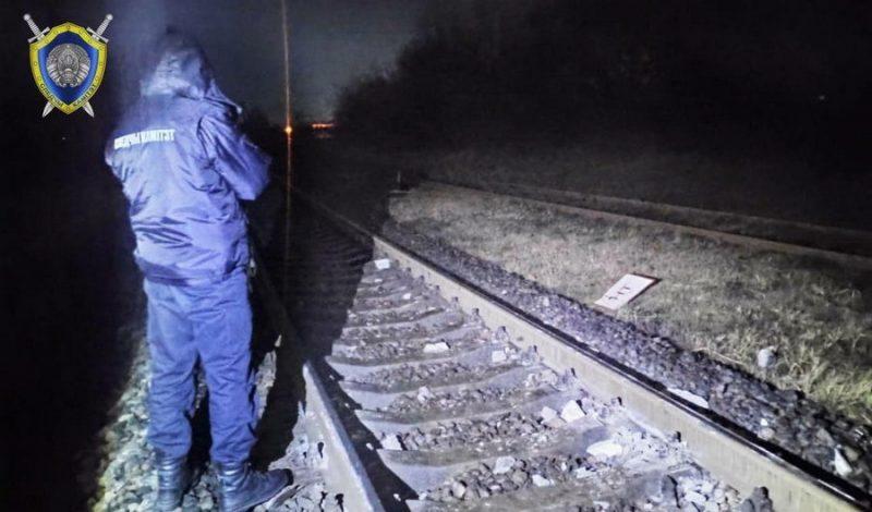 В Лиде перекрыли железнодорожные пути.