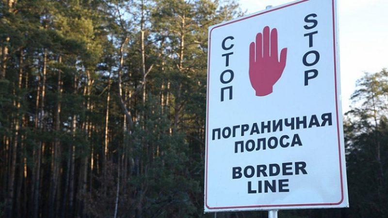 Пограничники продолжают либерализацию вопросов пребывания граждан в погранзоне и погранполосе