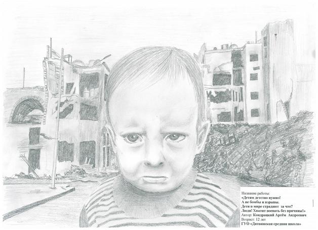 Подведены итоги республиканского конкурса творческих работ «Право на детство»