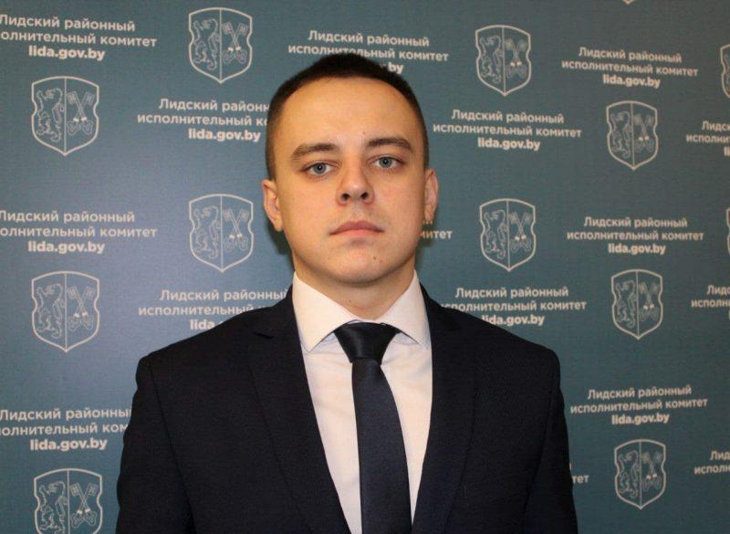 В управлении торговли и услуг Лидского райисполкома новый руководитель