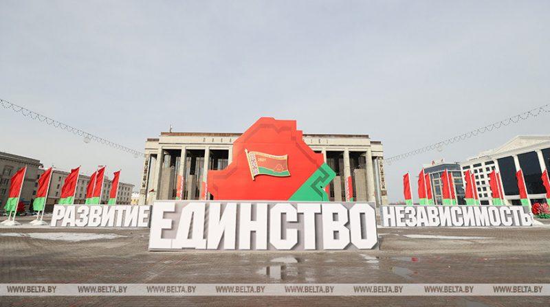 Всебелорусское народное собрание открывается сегодня во Дворце Республики в Минске