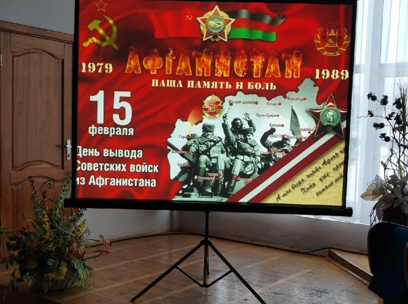 15 февраля в Беларуси отмечается День памяти воинов-интернационалистов