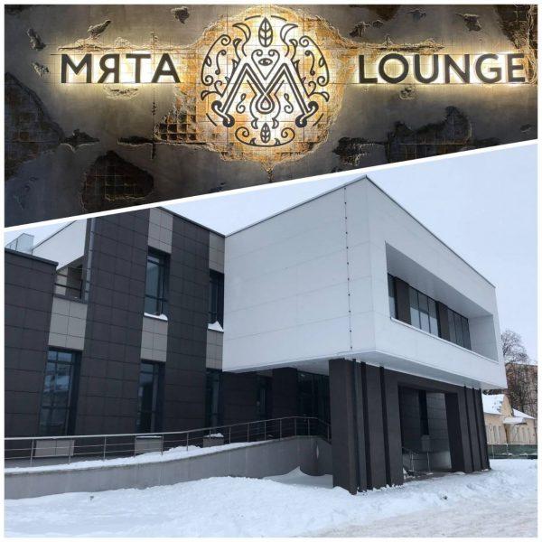 В Лиде на проспекте Победы откроется новый бар