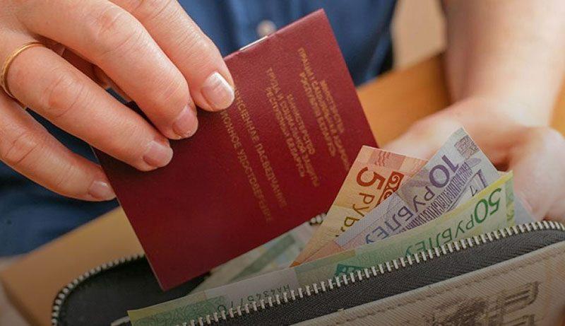 Пенсии и пособия за 8 марта выплатят досрочно