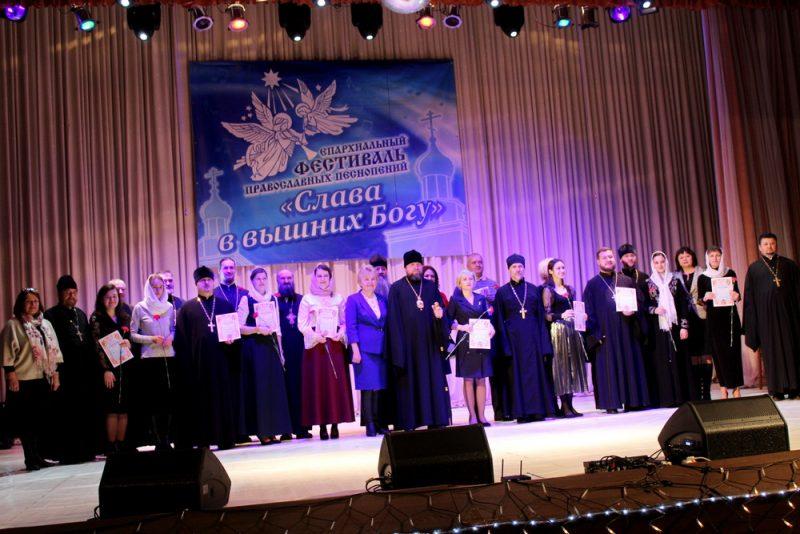 Гала-концерт фестиваля-конкурса православных песнопений «Слава в вышних Богу» состоялся в Лиде