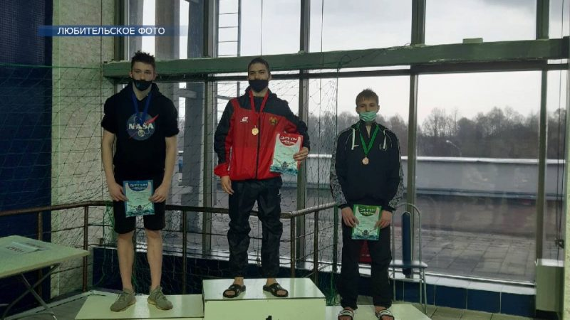 Лидчане завоевали награды на Олимпийских днях молодежи Беларуси по плаванию