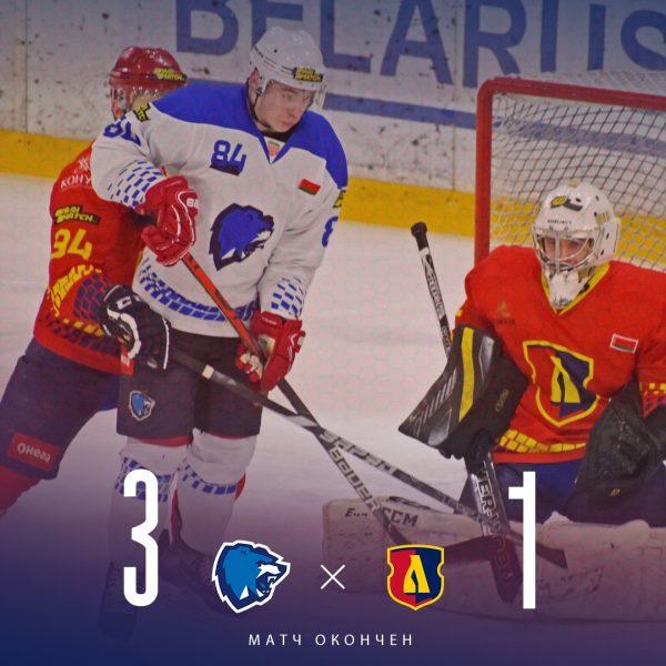 Хоккейный клуб «Лида» уступил «Витебску»
