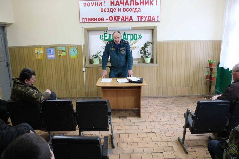 Спасатели Лидчины продолжают проводить встречи в трудовых коллективах района