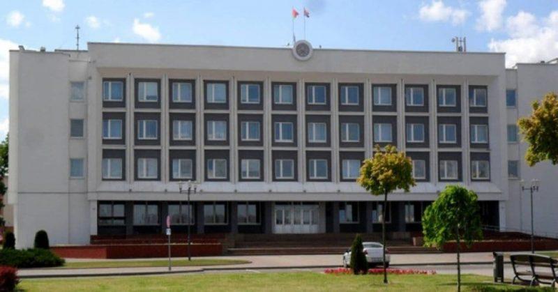 Состоялось совместное заседание сессии Лидского районного Совета депутатов и исполнительного комитета