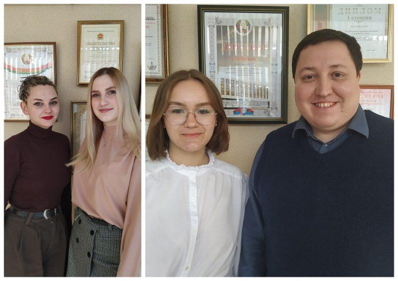 Учащиеся Лидского района приняли участие в республиканской конференции работ исследовательского характера
