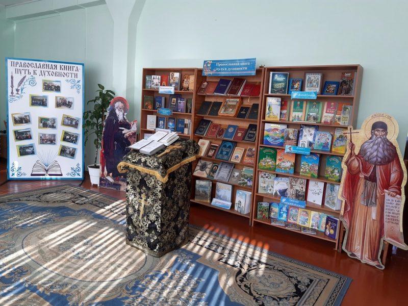 В Лиде состоялся семинар в рамках выставочного проекта «Наследие мира – славянская письменность»