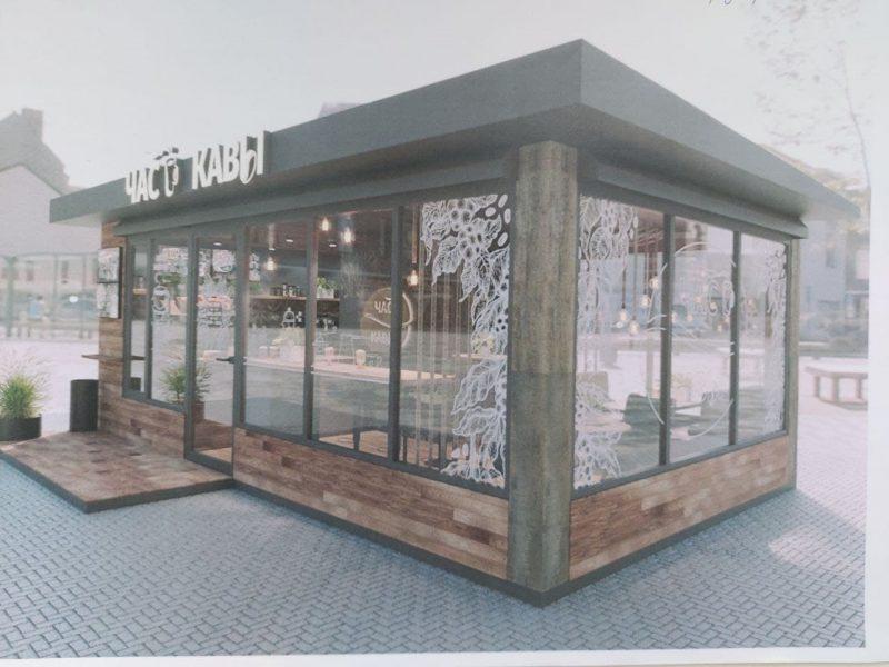 В Лиде появится еще одна кофейня