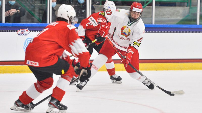 Лидчанин отметился голевой передачей в матче юниорского Чемпионата мира по хоккею