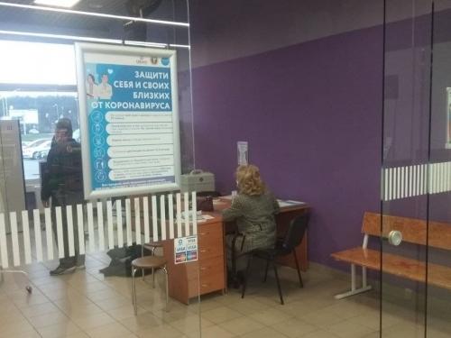 В лидском гипермаркете «Евроопт» по улице Красноармейской откроется первый в области прививочный пункт в общественном месте для вакцинации против COVID-19