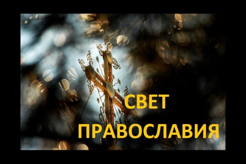 Подведены итоги республиканского конкурса литературных, творческих и исследовательских работ учащихся «Свет Православия»