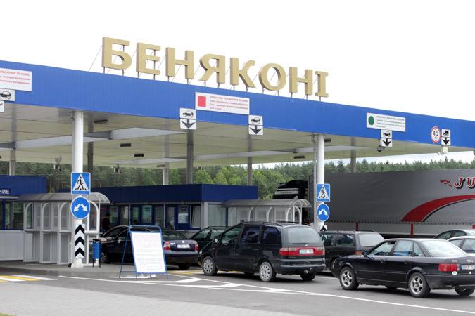 14 апреля в автодорожном пункте пропуска Бенякони будут проводится плановые работы по его модернизации.