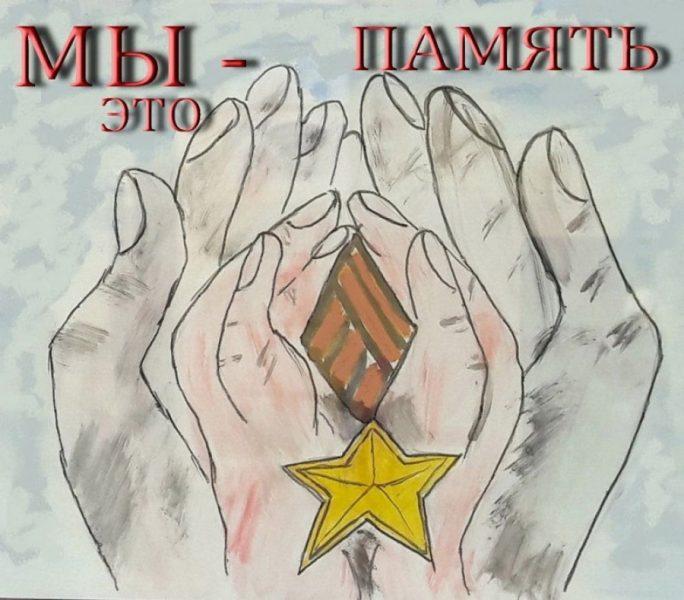 Лидский историко-художественный музей приглашает принять участие в акции «Мы – это память»