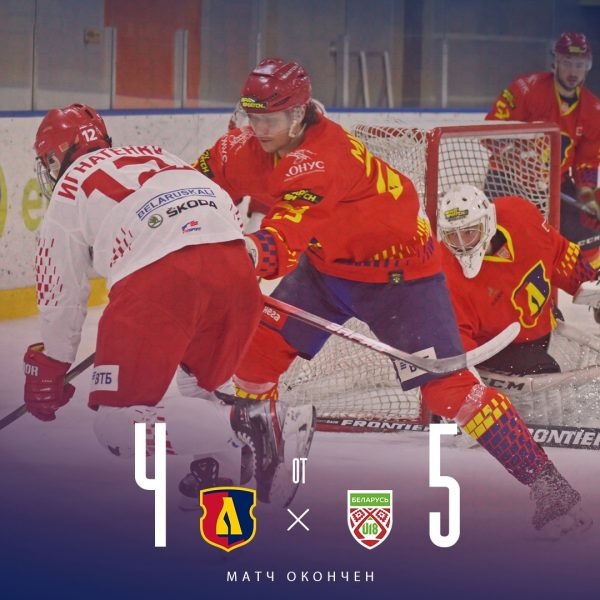 Хоккейный клуб «Лида» провел товарищеский матч с юниорской сборной Беларуси