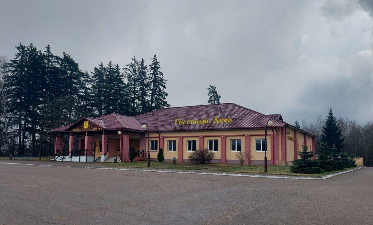 У гостиничного комплекса «Гостиный двор» в Лидском районе новый владелец