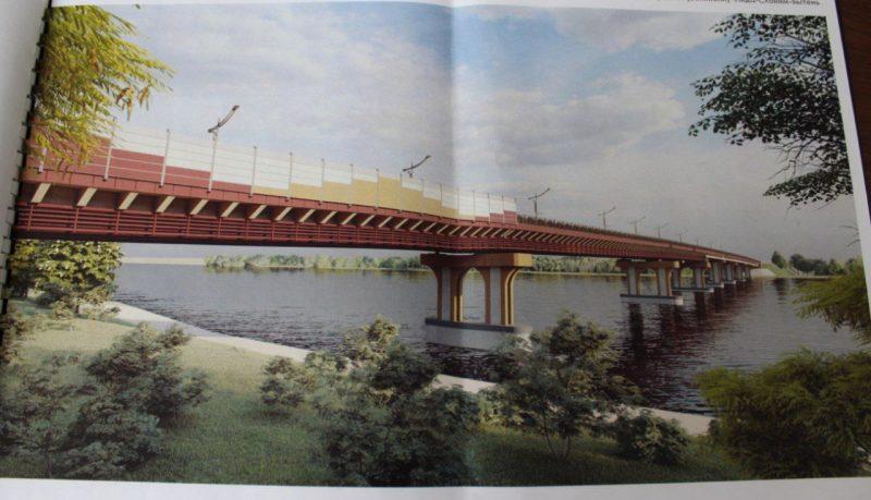 Определено, каким будет новый мост в Лидском районе