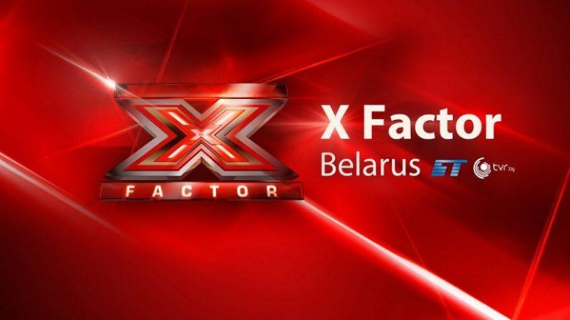 Предварительный кастинг проекта X-Factor состоится завтра в Лиде