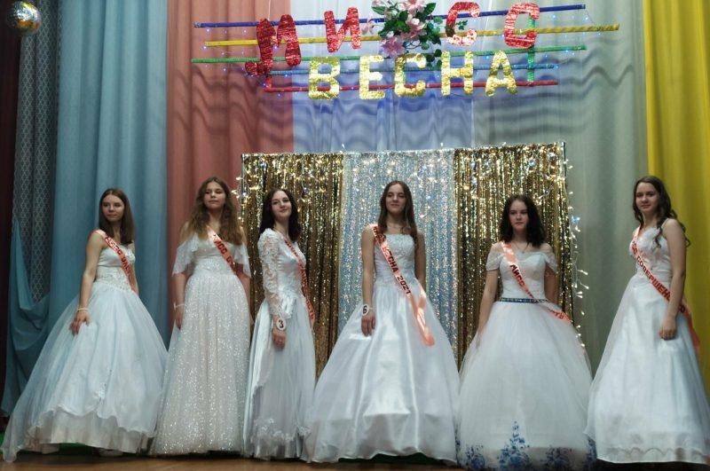 Конкурс «Мисс Весна» состоялся на Лидчине