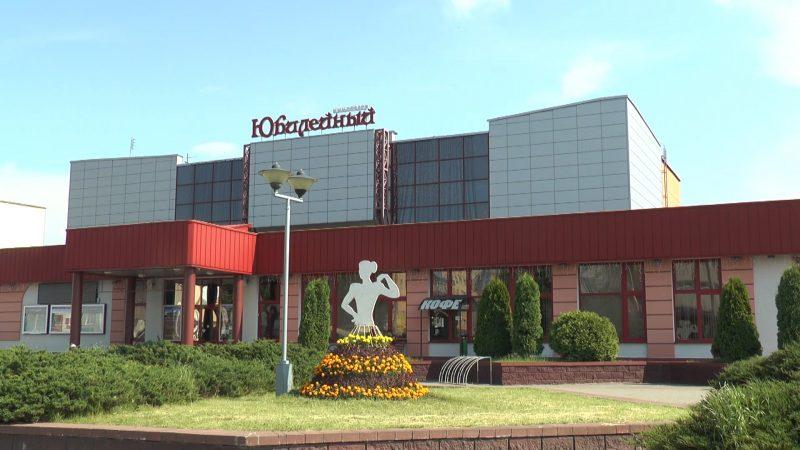 Лидский кинотеатр «Юбилейный» с этого дня начинает показ новых фильмов «Гениальное ограбление» и «Чернобыль»