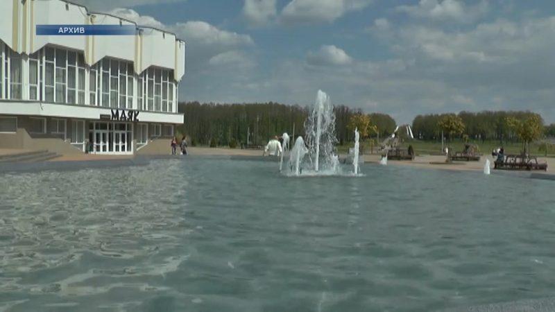 В Лиде немного смещен график работы городских фонтанов
