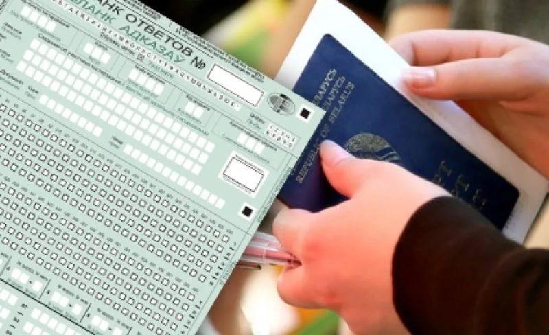 Регистрация абитуриентов для прохождения централизованного тестирования стартовала накануне в Беларуси